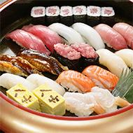 stack_sushi